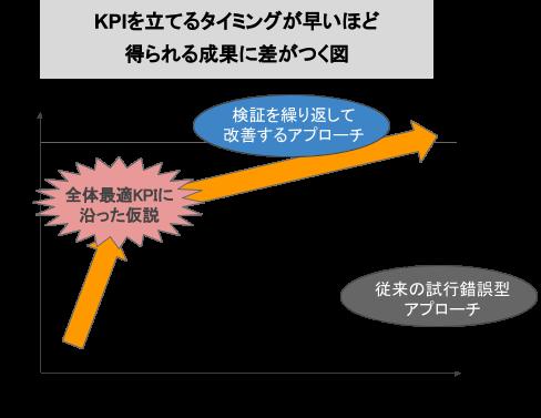20161114_k_02