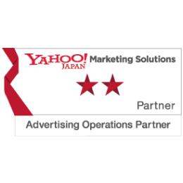 Yahoo!広告認定パートナー