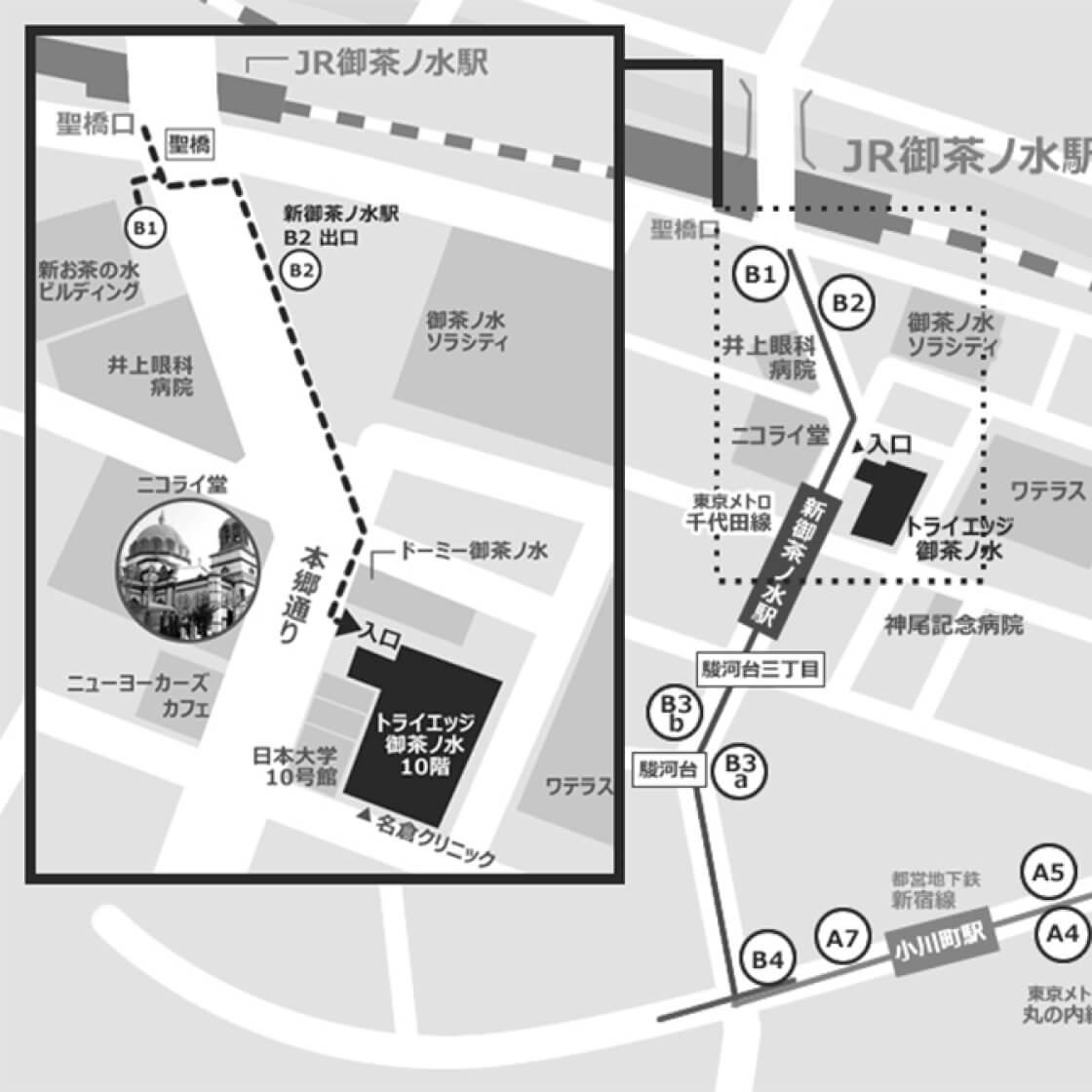 新御茶ノ水駅からのルート