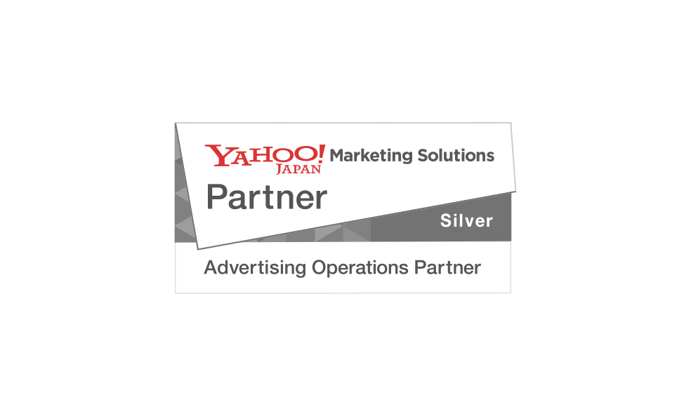 Yahoo Marketing Solutions Partner