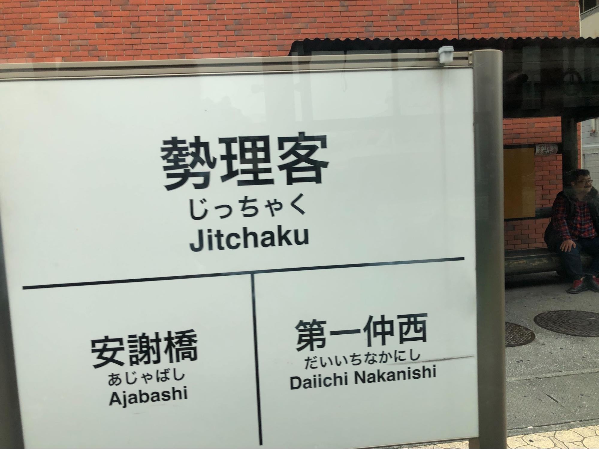 オフィスにいなくてもコンサルタントできる!「ワーケーション」in 沖縄